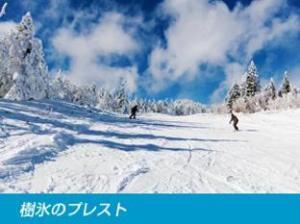 Palcall Tsumagoi Resort Ski & Hotel