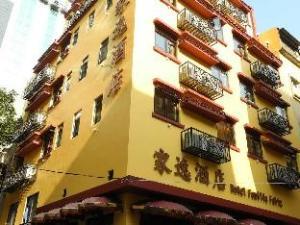 家逸酒店 (Happy Family Hotel)
