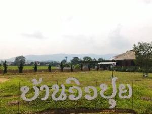 Ban View Pui Resort
