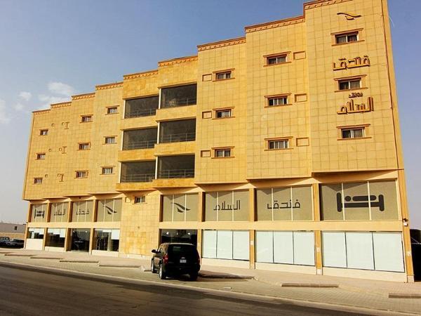 Rwaq Al Salam Hotel Buraydah