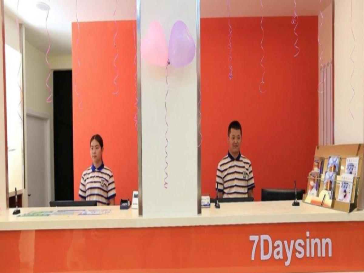 7 Days Inn Xianyang Cinema Cross Central Plaza Branch