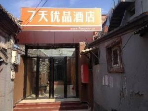 7 Days Premium Beijing Gulou Houhai Branch