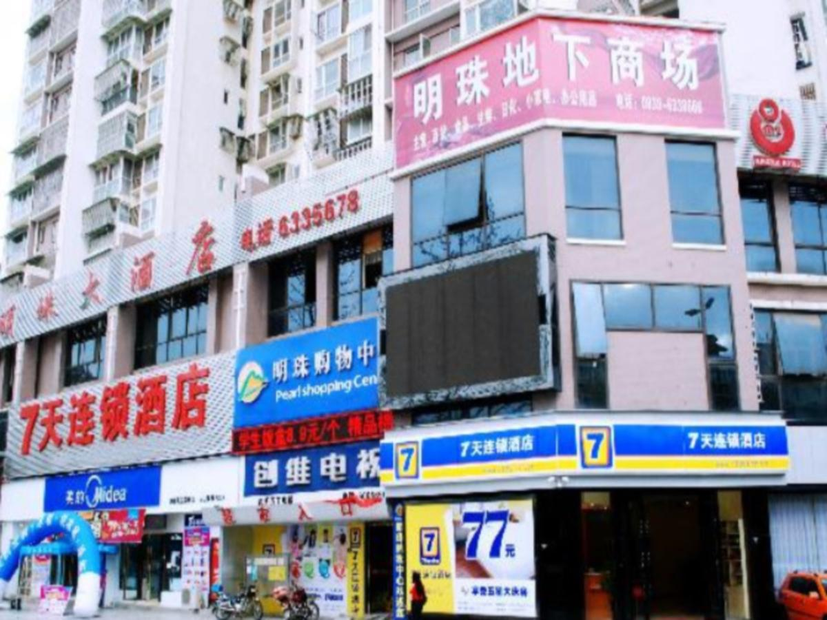 7 Days Inn Jian Ge Ming Zhu Plaza Branch