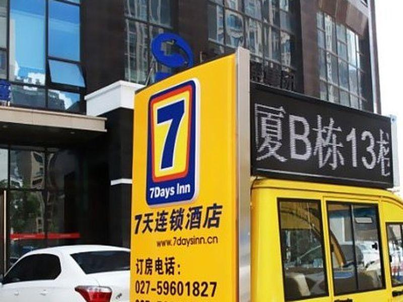 7 Days Inn Wuhan Long Yang Avenue Ren Xin Hui Plaza Branch