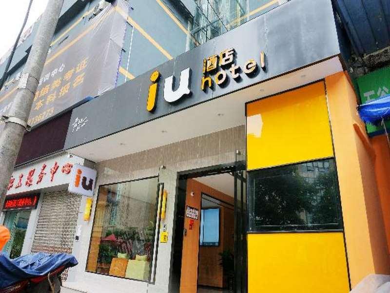 IU Hotel Chongqing Hechuan Pedestrian Street Darunfa Branch