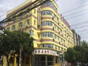 7 Days Inn Zhangjiakou Caishenmiao Street Branch