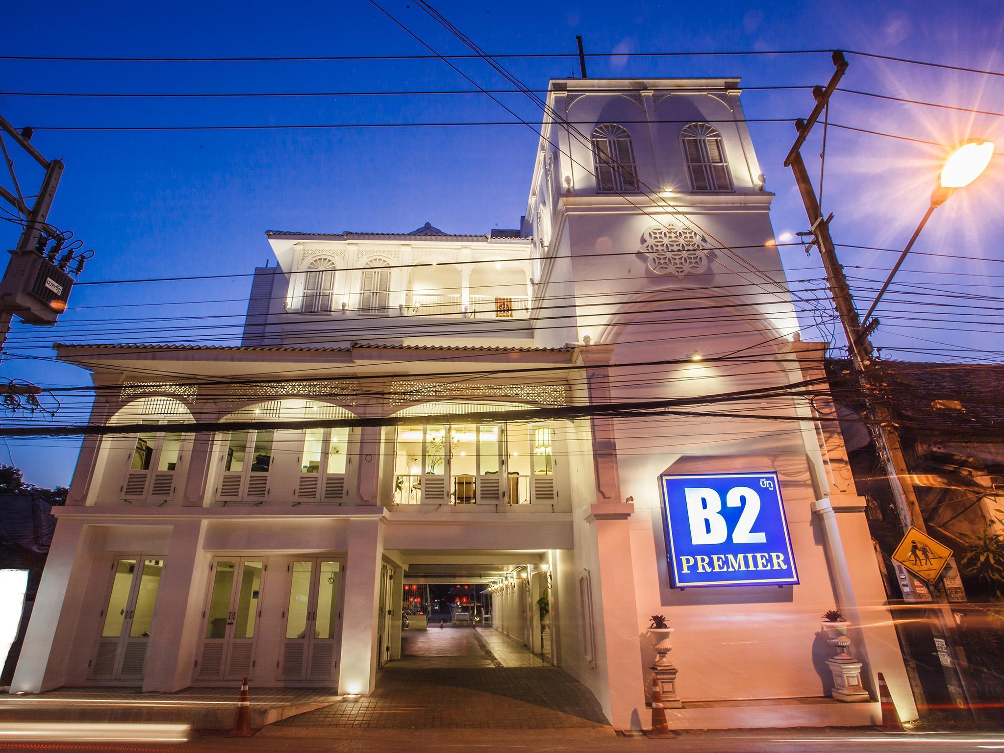 B2 Riverside Colonial Hotel บี2 ริเวอร์ไซด์ โคโลเนียล โฮเต็ล