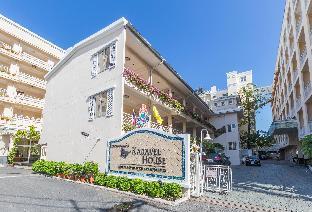 クラシック カメオ ホテル アンド サービス ド アパートメンツ シラチャー Classic Kameo Hotel and Serviced Apartments Sriracha