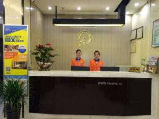 Фото отеля 7 Days Inn Bijie Zhi Jin Cheng Guan Branch