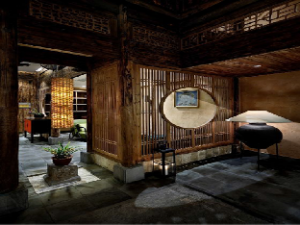 Huangshan Cultural Boutique Hotel