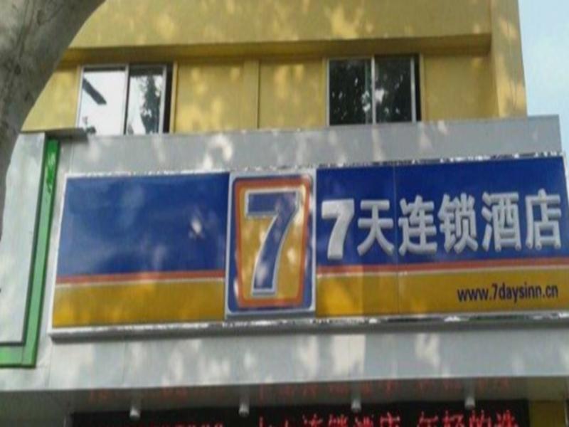 7 Days Inn Taizhou Qingnian Road Wanda Square