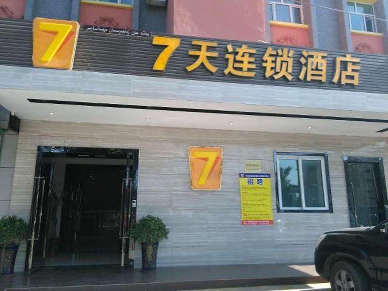 7 Days Inn Turpan Shanshan Ku Mu Ta Ge Desert Branch