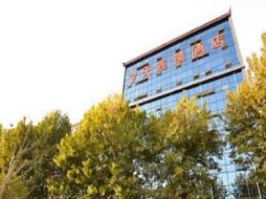 7 Days Inn Luoyang Longmen Grottoes Kai Yuan Avenue