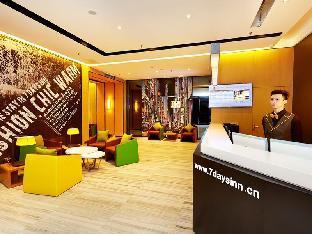 7 Days Premium Nanchang Chaoyang Middle Road Nanchang Bridge Branch