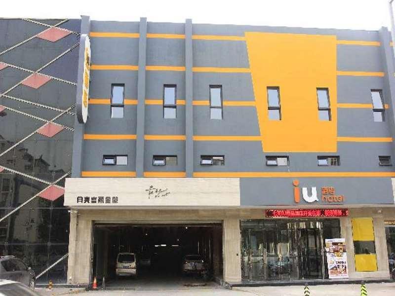 IU Hotel Tianjin Fumin Qiao Branch