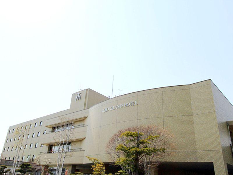 Toyo Grand Hotel