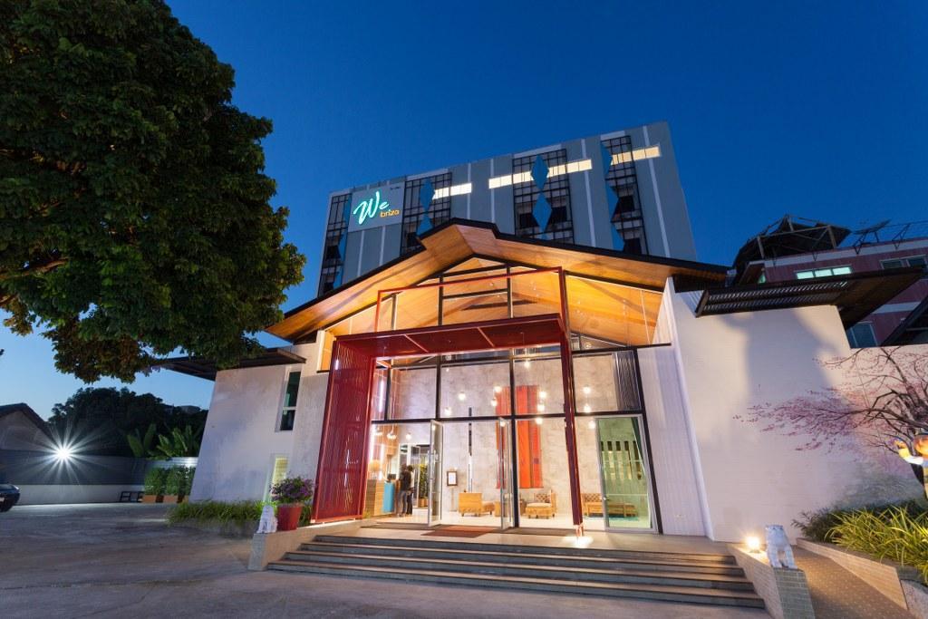 We Briza Hotel Chiangmai โรงแรมวี บริซา เชียงใหม่