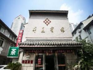 Suzhou Haoge Inn Shilu Branch