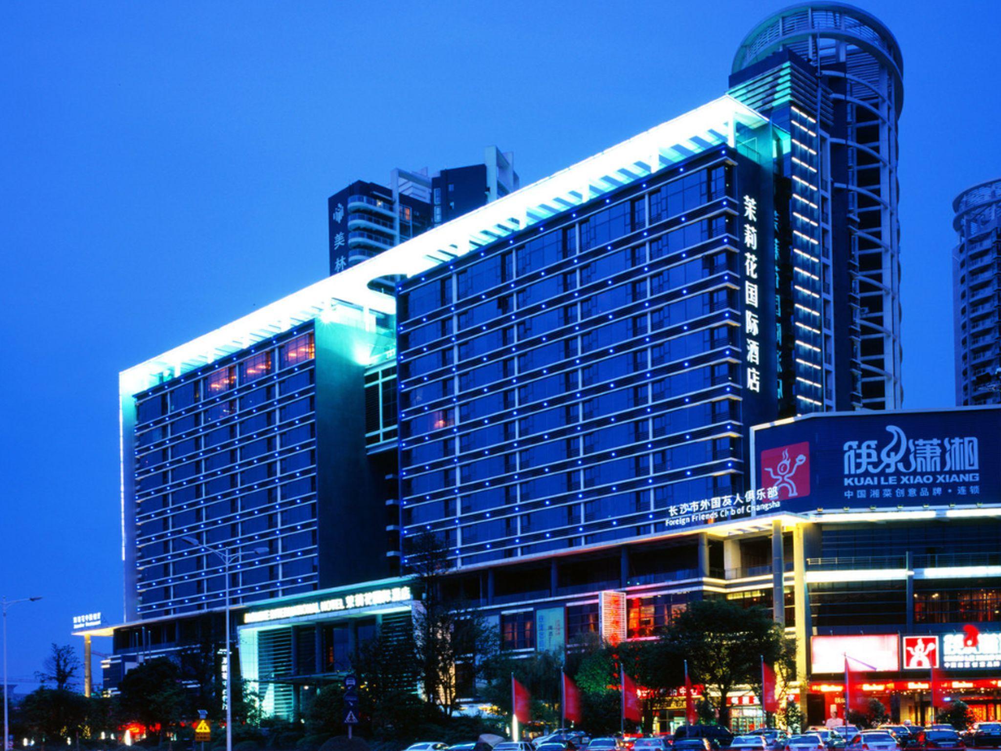 Changsha Jasmine International Hotel