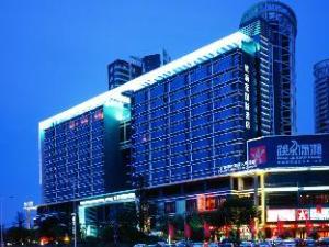 チャンシャー ジャスミン インターナショナル ホテル (Changsha Jasmine International Hotel)
