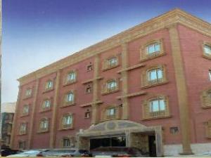 Al Nabarees Royal Hotel
