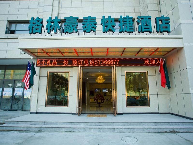 GreenTreeInn ShangHai JinShan Wanda Plaza Longxiang Road Express Hotel