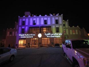 Blue Sands Al Qaria