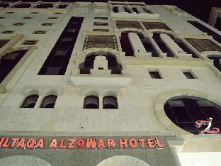 Multaqa Al Zowar Hotel 2
