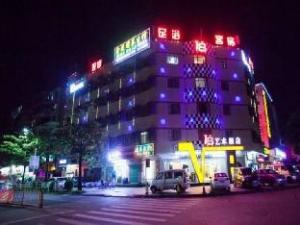 Shenzhen V8 Art Hotel