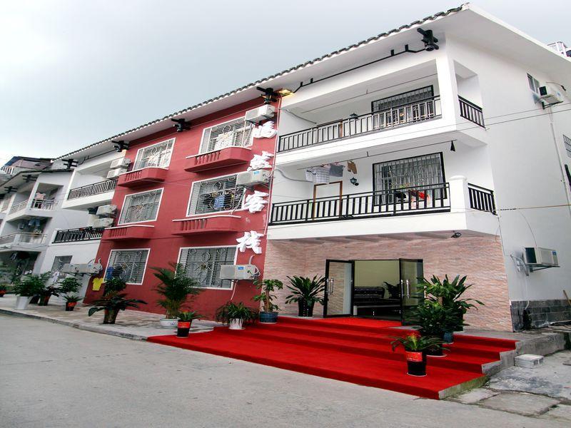 Zhangjiajie Yanran Hostel