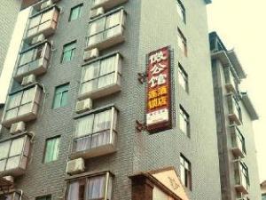Weigongguan Hotel