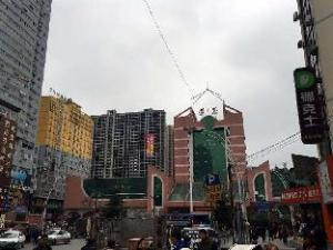 7 Days Inn Zunyi Railway Station Branch