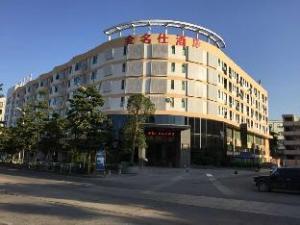 Vienna Hotel Shenzhen Pinghu Fumin Road Branch