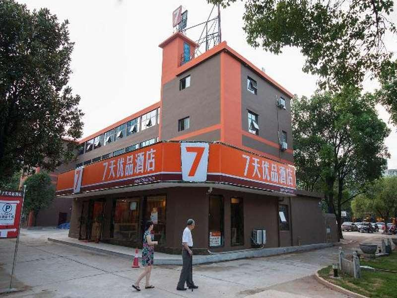 7 Days Premium Zhuzhou Changjiang South Road Central Hospital Branch