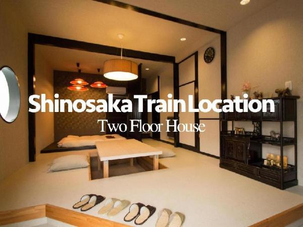 Shin-Osaka Traditional Japanese House Osaka