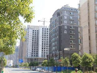 Lavande Hotel Nanchang Honggutan Branch