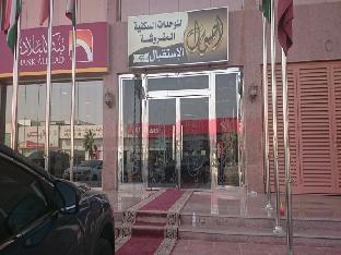 Asoul Hotel Al Nasim 1