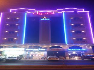 Osol Al Nassim 2 Hotel Apartment