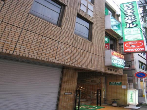 Business Hotel Raicho Koshigaya
