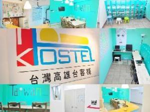 TK Hostel