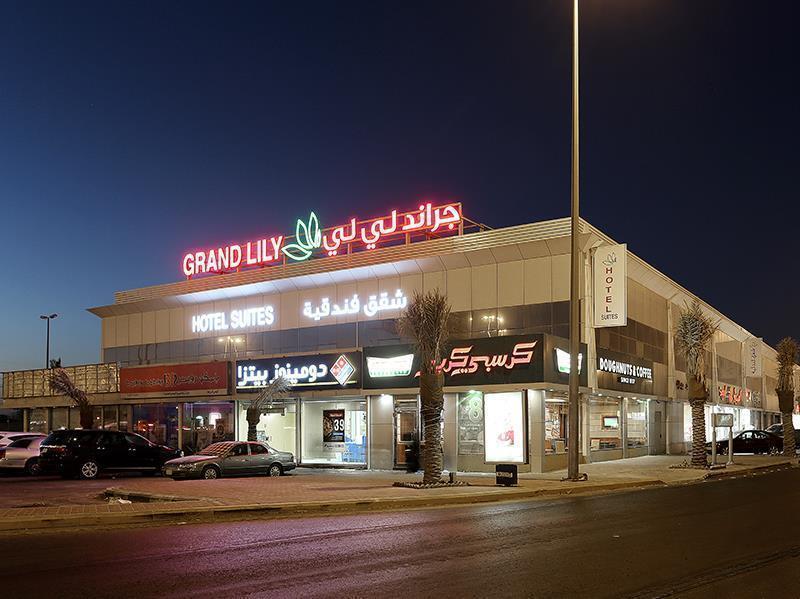 grand lily hotel suites al ahsa saudi arabia great discounted rh chiangdao com