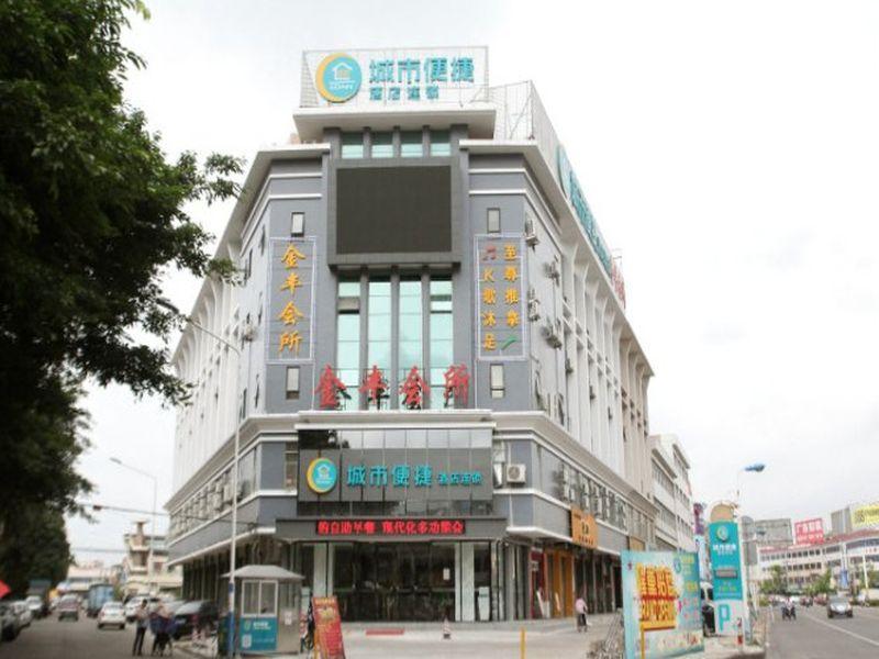 City Comfort Inn Zhongshan Shaxi Xingbao Branch