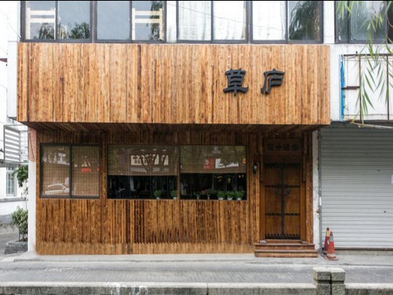 Suzhou Caolu Youth Hostel