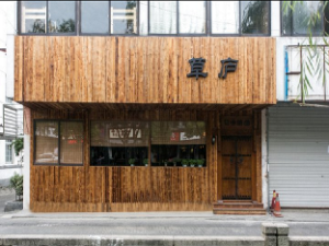 Suzhou Caolu Youth Hostel