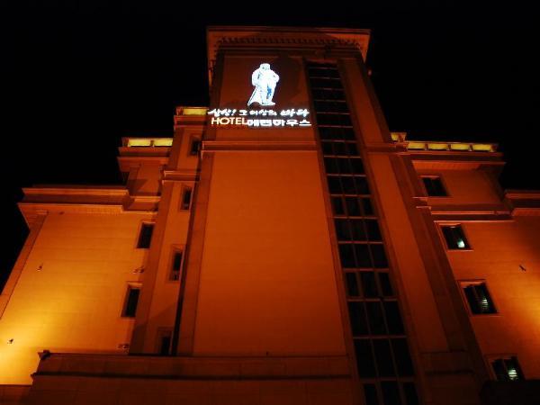 Hotel Herren Haus Gangneung-si