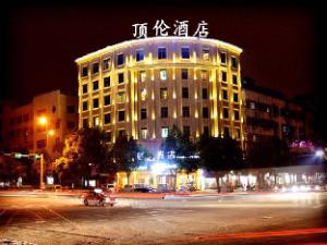 Yiwu Dinglun Hotel