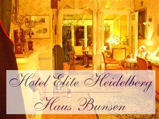 Hotel Elite Heidelberg
