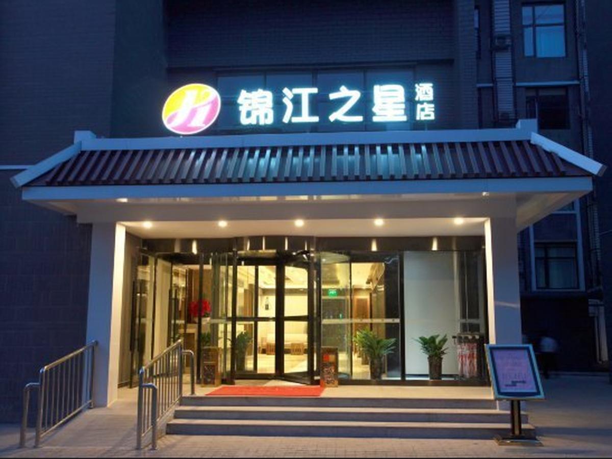 Jinjiang Inn Bell Tower North Street Branch