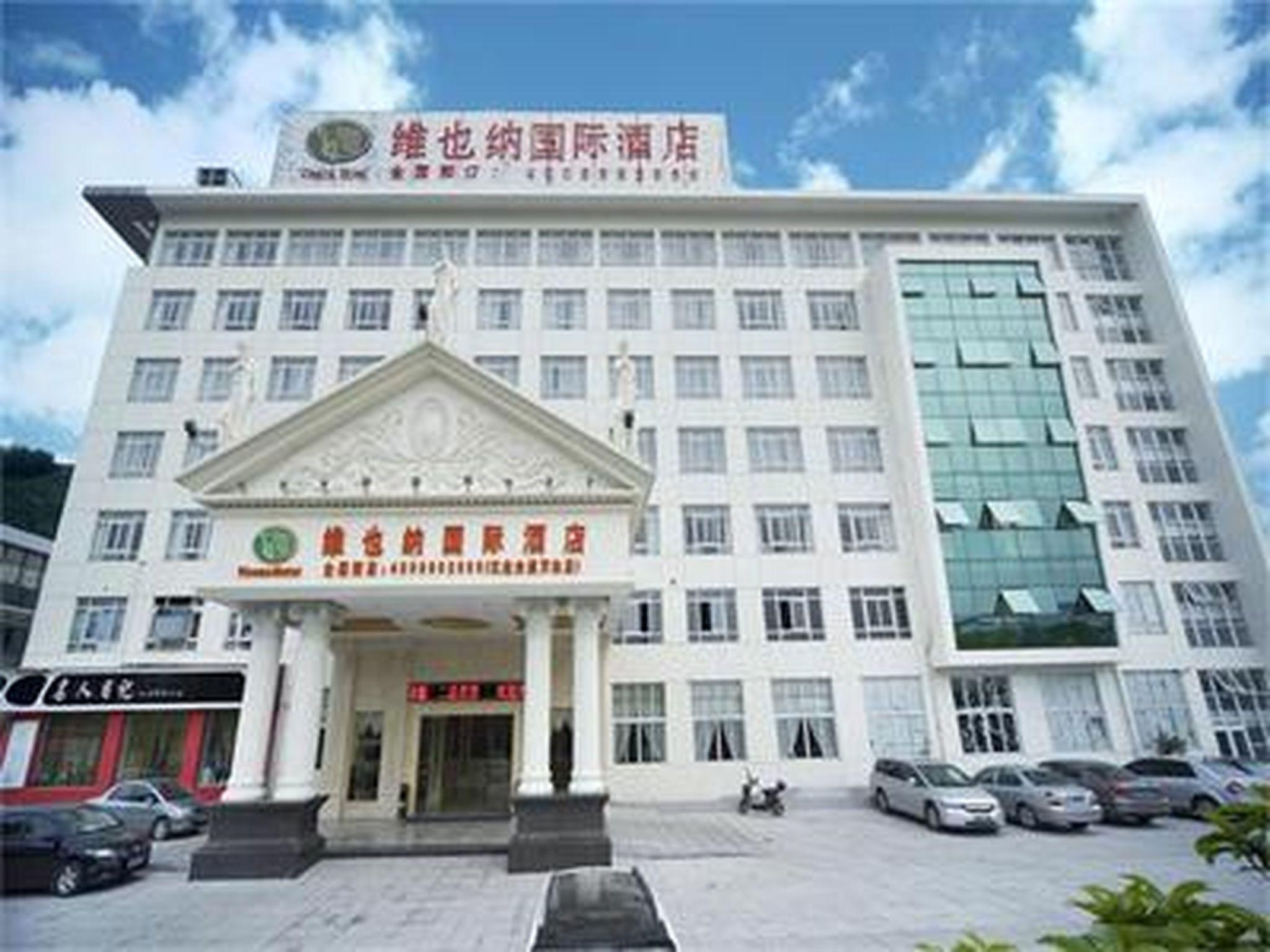 Vienna Hotel Ningbo Jiangbei Avenue Wanda Branch