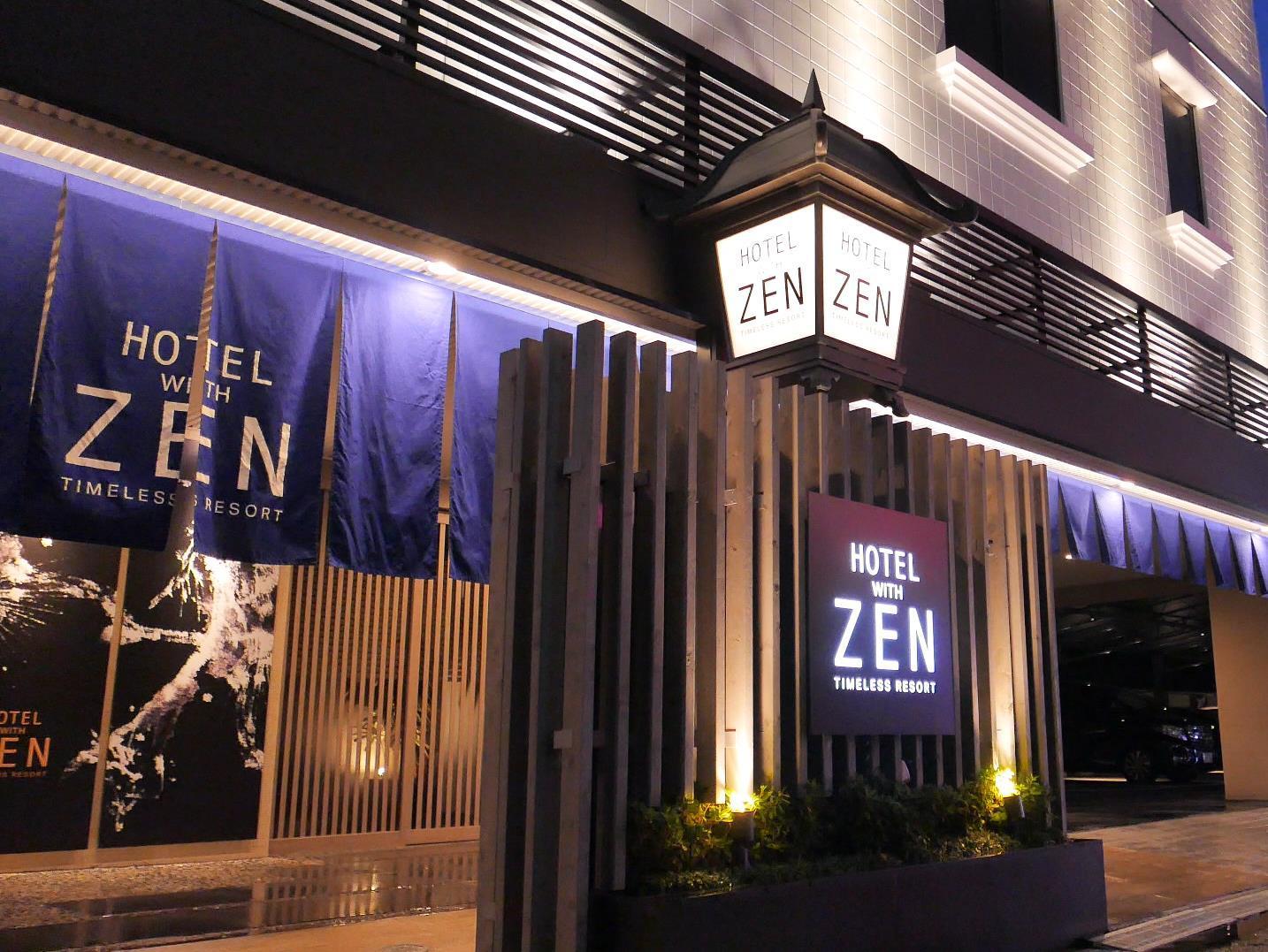 Hotel Zen  Adult Only